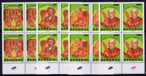 Senegal 1998 1314/1317  Abolition of Slavery 150th.Ann.Block of 4 Perforated MNH