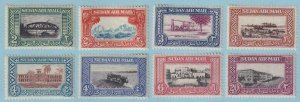SUDAN C35 - C42  AIRMAILS MINT NEVER HINGED OG ** NO FAULTS EXTRA FINE! - Y303