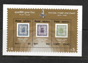 NEPAL 394A,  MNH, SS OF 3, NEPALESE STAMP CENT.