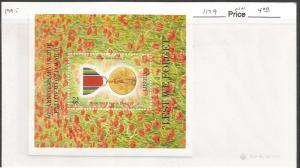 LIBERIA 1995 50TH ANNIV. WWII SS 1179 MNH[D4]