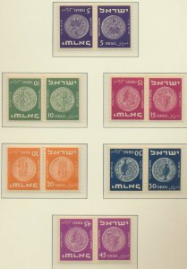 Israel Stamp Scott #36a-39a,56a,59a, Mint Never Hinged Tete Beche Pairs No Ta...