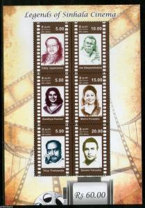Sri Lanka 2012 Legends of Sinhala Cinema Film Actor Actress M/s MNH #8246