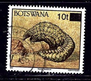 Botswana 594A Used 1994 issue    (ap1400)
