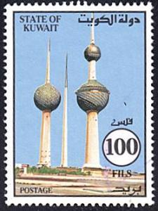 Kuwait # 1206 used ~ 100f Kuwait Tower