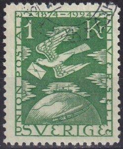 Sweden #225  F-VF Used CV $87.50  (Z5084)