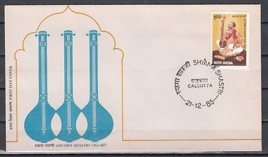 India, Scott cat. 1106. Composer-Musician issue on a First day cover.