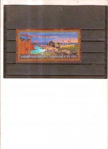 Block Hersones World Culture Heritage Russia 2015y