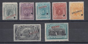 Peru, 1896-1900 Pictorials, 7 different with SPECIMEN overprints, MNH group