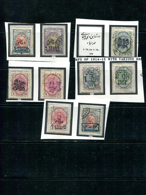 Iran Nice lot  on album 1914-15