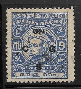 India Cochin O93, 9p Shri Kerala Varma II, used, VF