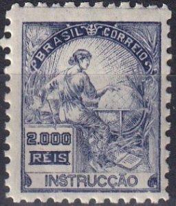 Brazil #233 MNH  CV $27.50  (Z7190)