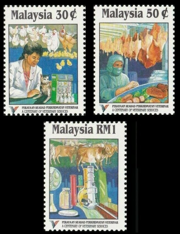 Malaysia Centenary Veterinary Services Animal 1994 Food Rooster Cow (stamp) MNH