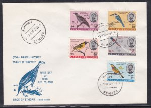 Ethiopia # C97-101, Birds of Ethiopia, 3rd Issue, First Day Cover