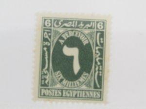 Egypt J35 MNH