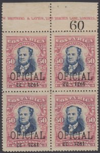COSTA RICA 1921 OFFICIAL Sc O63 MGNL BLOCKx4 WITH SHEET NUMBER INVERTED OVPT FVF