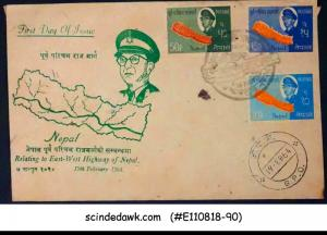 NEPAL - 1964 RELATING TO EAST-WEST HIGHWAY - 3V - FDC