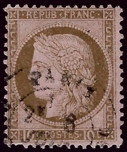 France SC#60 Used F-VF. hr..Highly Collectible!!