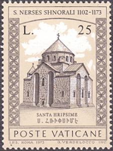 Vatican City # 545 mnh ~ 25 l Church of St. Hripsime