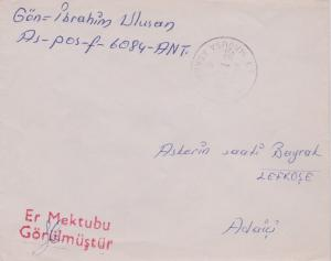 Cyprus Turkish Republic of Northern Cyprus Military Free Mail 1979 Ercan Sube...