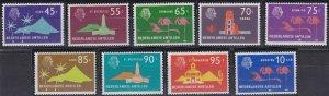 Netherlands Antilles 340-348 MNH (1973)