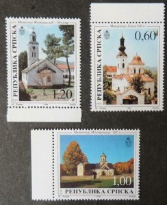 Serbia 1994 monastery religion churches 3v mnh