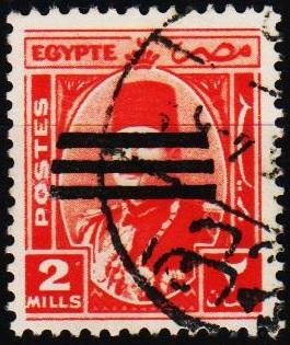 Egypt. 1953 2m S.G.439 Fine Used