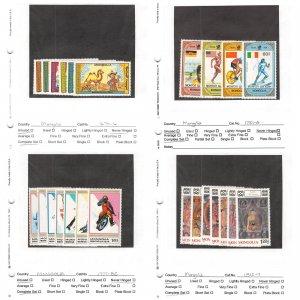 Lot of 95 Mongolia MNH Mint Stamps Scott Range 1670 - 1987 #145378 X R
