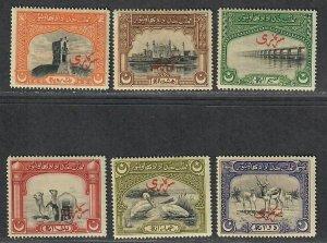 $Pakistan-Bahawalpur Sc#O1-O6 M/LH/VF, complete set, Cv. $71.75