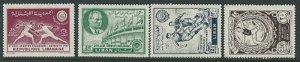 LEBANON - LIBAN MNH SC# 313-314, C243-C244 2nd. PAN ARAB GAMES BEIRUT 1957