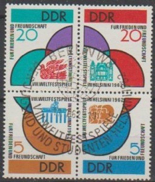 Michel 1962, very fine used Cat € 70.00 (DDR)