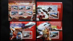 Trains and locomotives (Shinkansen) - Guinea 2007 - Complete SS + 3x Bl ** MNH