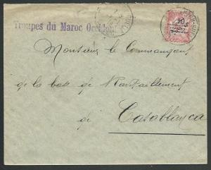 FRENCH MOROCCO 1916 military cover Marakesh to Casablanca..................58518