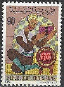 Tunisia 575  MNH  International Book Year