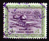 Saudi Arabia #231