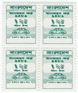 (I.B) Bangladesh Revenue : Vehicle Tax 25T
