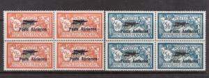 France #C1 - #C2 Very Fine Never Hinged Rare Block Set