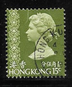 Hong Kong 276a: 15c Elizabeth II, used, F-VF