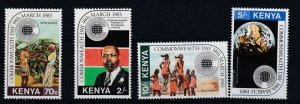 KENYA 1983  COMMUNICATIONS DAY  SET OF 4   MNH