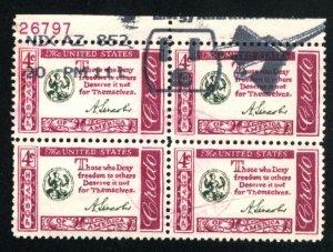 USA 1143   Block   U   used 1960-61 PD