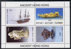 Batum 1996 M/S Ancient Hong Kong Art Antique Buddha Culture Ship Stamps MNH