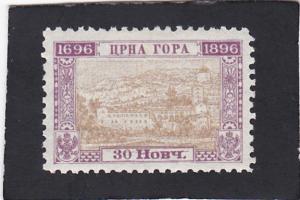 Montenegro, #  53  unused