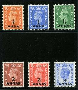 Oman 1950 KGVI Surcharges short set to 4a superb MNH. SG 35-40. Sc 35-40.