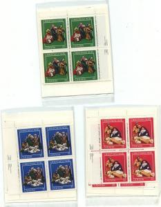 Canada - 1982 Christmas Set Imprint Blocks #973-975