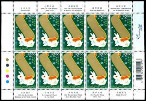 HONG KONG 834a-37a  Mint (ID # 88070)- L