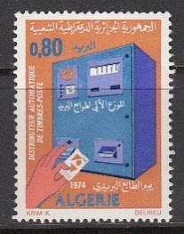 Algeria SC# 520  1974 Stamp Day MNH