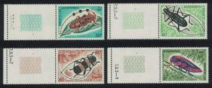 Laos Beetles 4c Margins SG#403-406 SC#253-255+C119