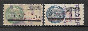 FRENCH SYRIA FISCAL REVENUE TAX 2 STAMPS. c.1932