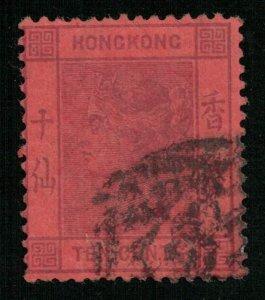 1891, Queen Victoria, 10c, Hong Kong, SC #44 (T-9440)
