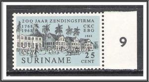 Suriname #357 Main Church & Store MNH