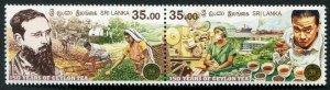 HERRICKSTAMP NEW ISSUES SRI LANKA Sc.# 2107 Ceylon Tea Setenant Pair